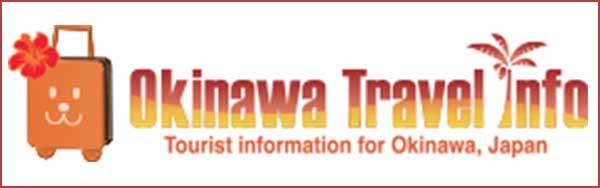沖縄トラベルインフォ
