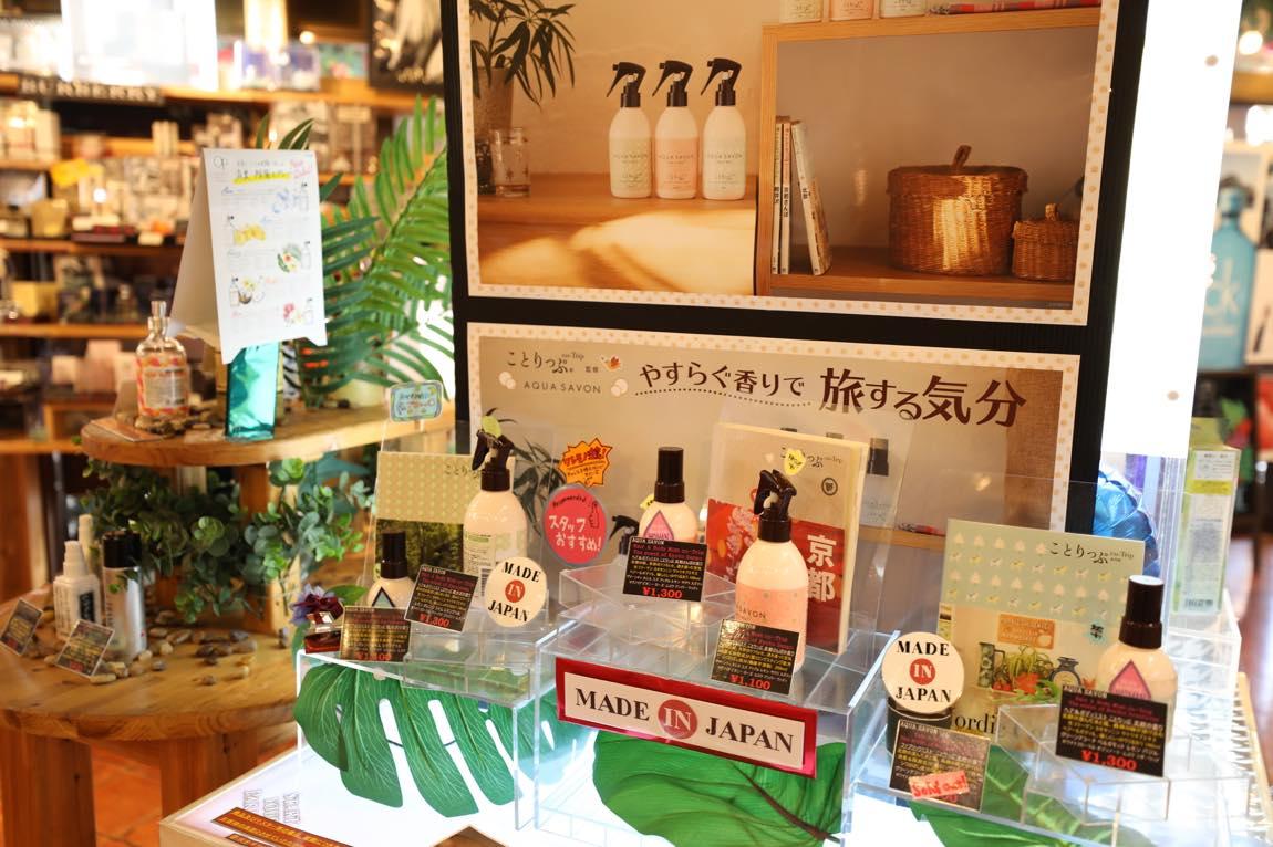 ice Perfume Shop