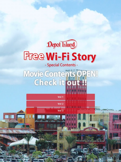 Depot Island Free Wi-Fi Story スペシャルコンテンツ公開!